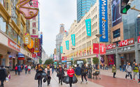 China says consumption growth likely to slow further this year