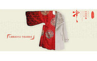 Traditional Chinese clothing design award begins in Beijin