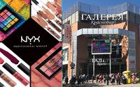 NYX открывает флагман в Краснодаре
