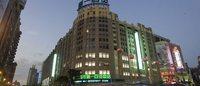 上海第一百货、玛莎百货等27家商店今起可离境退税