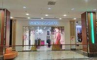 В новосибирской «Ауре» открылся новый салон Serginnetti
