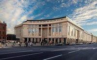 Петербургский ТРК «Галерея» может купить американская компания Hines