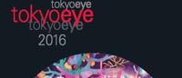 パリ合同展示会「トーキョーアイ 2016」、確かな手応え