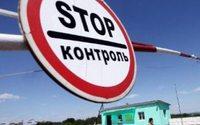 Виктор Евтухов: годовой объем рынка контрафакта превышает 6 млрд долларов