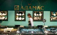 «Адамас» откроет магазины в ближайшем зарубежье