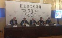 В Санкт-Петербурге состоялась пресс-конференция, посвященная новому сезону «Индустрии моды»