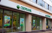 Сбербанк планирует открыть в отделениях ПВЗ