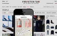 JD.com инвестирует в Farfetch