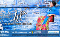 India Trend Fair 2018 to take place in Shibuya, Tokyo from September 19 to 21