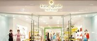 Kate Spade inaugurará nueva tienda en la Ciudad de México