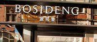 波司登美国遇阻:纽约高端百货对陌生中国品牌兴趣不大