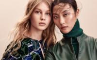 Halbjahreszahlen: Zara-Mutter Inditex wächst rasant weiter