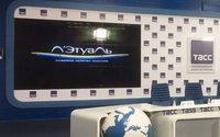 Л'Этуаль расширит производство в России