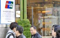 Les paiements chinois UnionPay acceptés en France, une manne pour le commerce