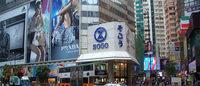 刘氏家族和卡塔尔投资局增持崇光百货母公司利福国际