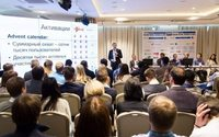 Форум Online Retail Russia 2017 состоится в конце апреля