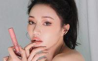 L'Oréal si compra la società sudcoreana di cosmetici Nanda