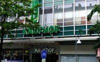 Kaufhof macht weitere vier Filialen dicht
