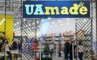UAmade открыл флагман в Киеве