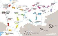 Гринпис покажет России одежду из пластика