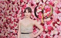 Clé de Peau Beauté der Shiseido Group und Felicity Jones feiern SS18-Kampagne