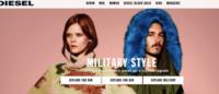 DIESEL新推出全球旗舰网站,并发售限量版牛仔裤