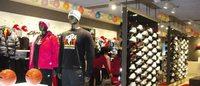 李宁亏损持续扩大 服装业关店潮仍在继续