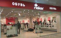 В архангельском ТРЦ «Макси» появился обувной магазин Rieker