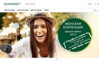 Salamander начал онлайн-торговлю в России