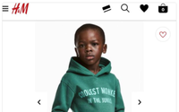 H&M извинилась за фотографию, которую многие посчитали расистской