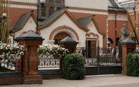 В доме-музее Третьяковых представят продукцию «БКЛМ»