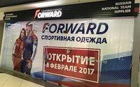 Сеть «Forward» стала на один магазин больше