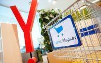 «Яндекс.Маркет» станет онлайн-гипермаркетом по аналогии с американским Amazon