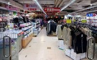 China cuts import tariffs on apparel