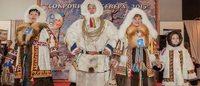 В Москве пройдет фестиваль этнической моды «Полярный стиль - 2016»