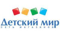 «Детский мир» открыл новые магазины