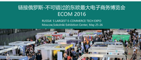 中国企业抢占了57%的俄罗斯电商市场,现在杀到本土了!
