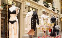 В ГУМе открылась выставка Moschino