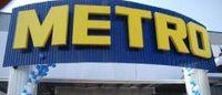 Metro в Украине начнет продавать одежду местных дизайнеров в формате shop-in-shop