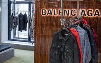 Balenciaga заняла свыше 100 кв. метров в ЦУМе