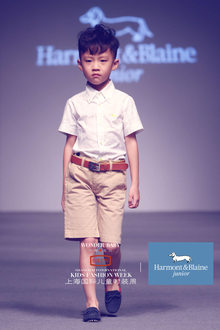 Shanghai International Kids Fashion Week - Harmont-Blaine Ss17