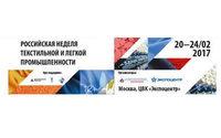 Опубликована программа «Российской недели текстильной и легкой промышленности»