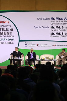 Dhaka International Textile & Garment Machinery Exhibition  2016