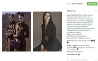 Кампания Givenchy весна-лето 2017 проходит под знаком дуализма