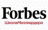 ФНС заморозила счета издателя российского Forbes