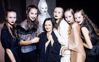 В Музее Москвы прошел показ модного дома Tegin