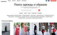 На российский рынок вышла тематическая поисковая система Lookbuck