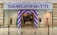 В уфимском ТРЦ «Планета» появился магазин Serginnetti