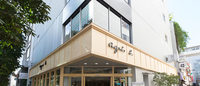 「アニエス ベー」初のフルライン揃う路面店を銀座にオープン