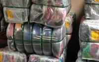 Cae la importación textil en Perú